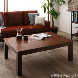 こたつテーブル 長方形(75×105cm) おしゃれ 天然木象嵌デザイン継脚