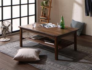 こたつテーブル 4尺長方形(75×120cm) おしゃれ 天然木の古木風ヴィンテージデザイン