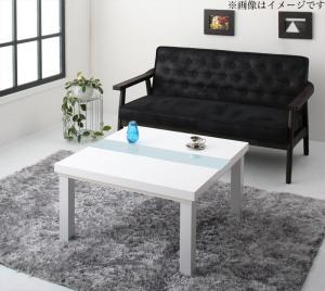 こたつテーブル 正方形(75×75cm) おしゃれ モノトーンスタイリッシュ 鏡面仕上