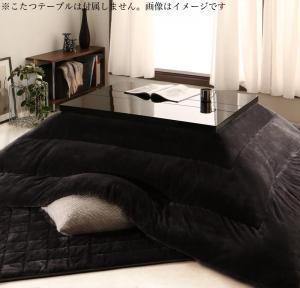 こたつ布団セット 4尺長方形(80×120cm)対応 おしゃれ モノトーンスタイリッシュ 掛敷布団2点セット
