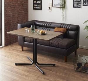 ダイニングテーブルセット 4人掛け おしゃれ 2点セット(テーブル幅100+2Pソファ1脚) 左アームタイプ ヴィンテージカフェスタイル ダイニングソファーセット