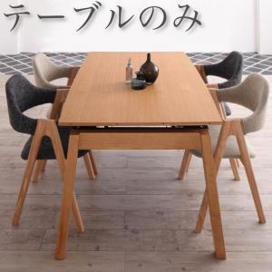 ダイニングテーブル おしゃれ W140-240 天然木オーク材 スライド伸縮式