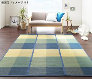 竹ラグ 夏用 おしゃれ 180×240cm 約3畳サイズ 厚さ2.5mm