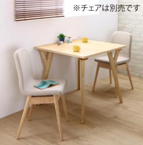 ダイニングテーブル おしゃれ W80 やさしい色合いの北欧スタイル