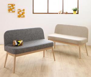 ソファベンチ 2人掛け おしゃれ やさしい色合いの北欧スタイル ソファベンチ