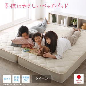 敷きパッド クイーン おしゃれ 日本製・洗える・抗菌防臭防ダニベッドパッド