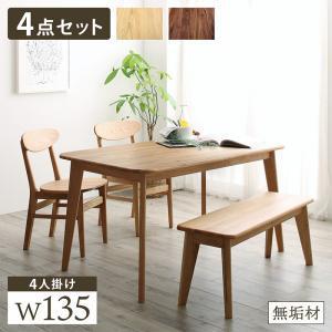 ダイニングテーブルセット 4人掛け 4点セット(テーブルW135+チェア2脚+ベンチ) おしゃれ 天然木総無垢材ダイニング