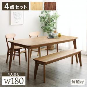 ダイニングテーブルセット 4人掛け 4点セット(テーブルW180+チェア2脚+ベンチ) おしゃれ 天然木総無垢材ダイニング