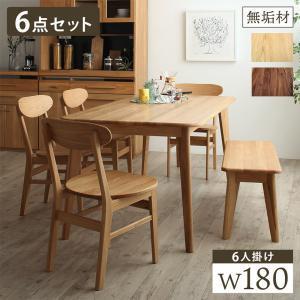 ダイニングテーブルセット 6人掛け 6点セット(テーブルW180+チェア4脚+ベンチ) おしゃれ 天然木総無垢材ダイニング