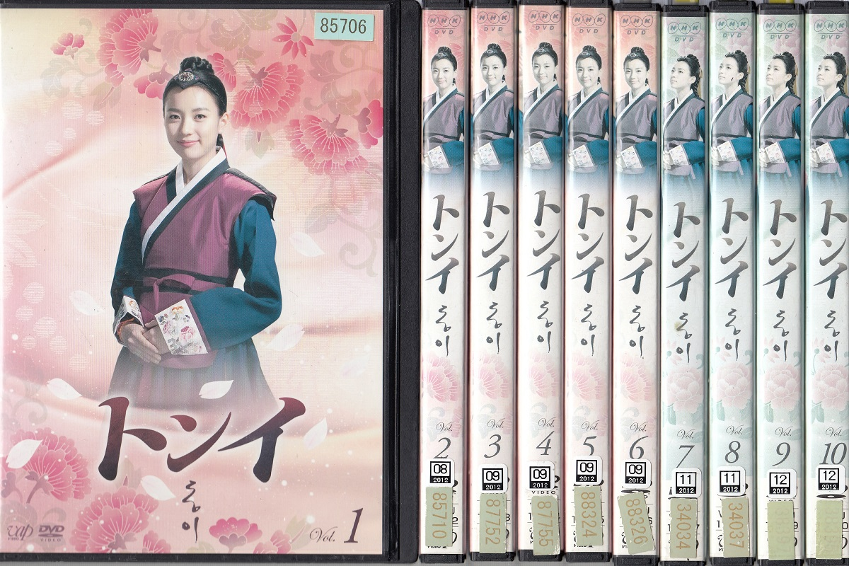 【送料無料】レンタルアップ 中古DVDトンイ 全30巻セット日本語吹替えありハン・ヒョジュ/チ・ジニ