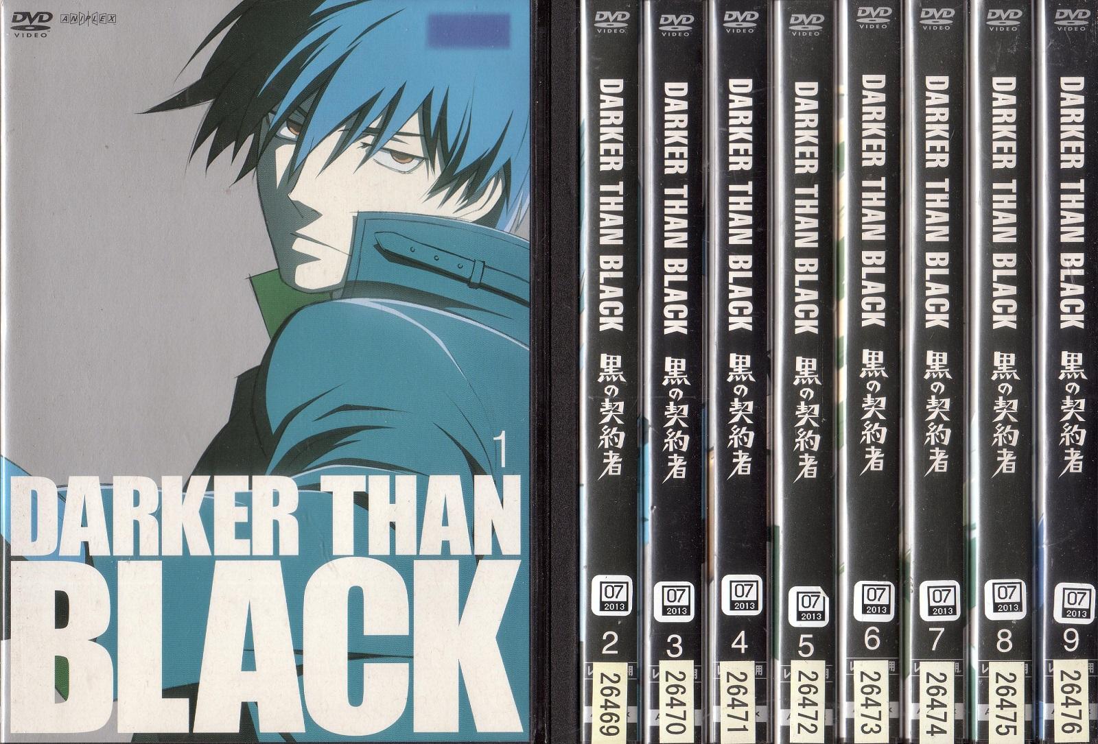 【新品】 7 BLACK-黒の契約者- [DVD] DARKER THAN