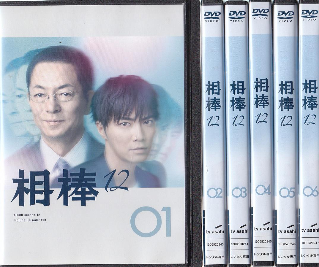 【送料無料】rw2119レンタルアップ 中古DVD相棒 season1211巻+劇場版 12巻セット水谷豊/成宮寛貴