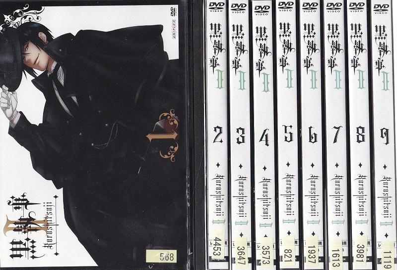 中古DVD レンタルアップ【送料無料】rw2214黒執事2 9巻セット