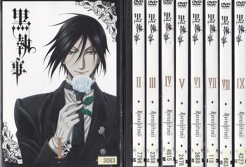 中古DVD レンタルアップ【送料無料】rw2215黒執事 9巻セット