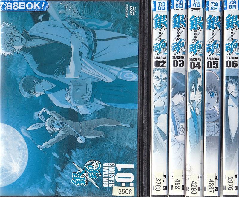 中古DVD レンタルアップ【送料無料】rw2267銀魂 シーズン313巻セット