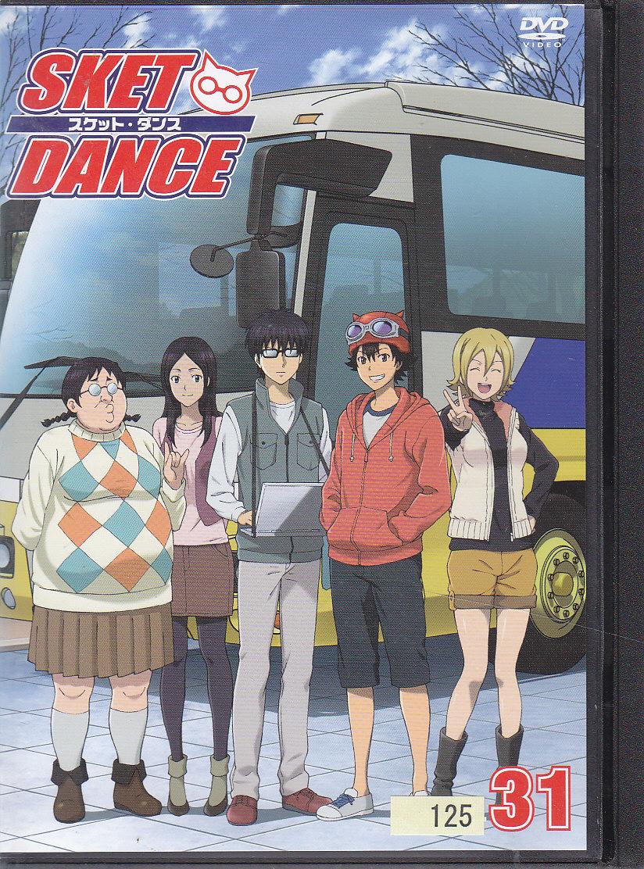 中古DVD レンタルアップ【送料無料】rb10458スケット・ダンス 31第61-62話収録