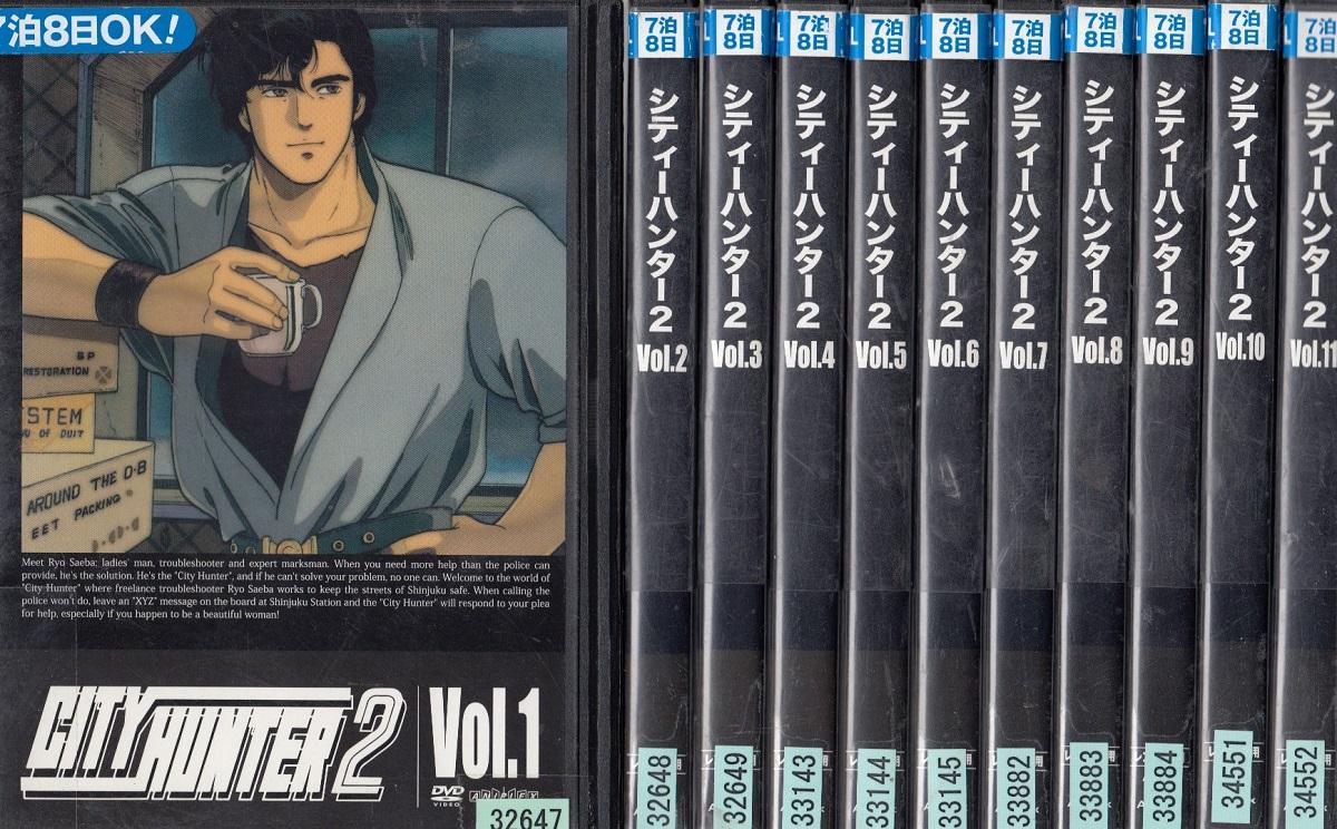 シティーハンター2 全11巻セット【中古DVD/レンタル落ち/送料無料】