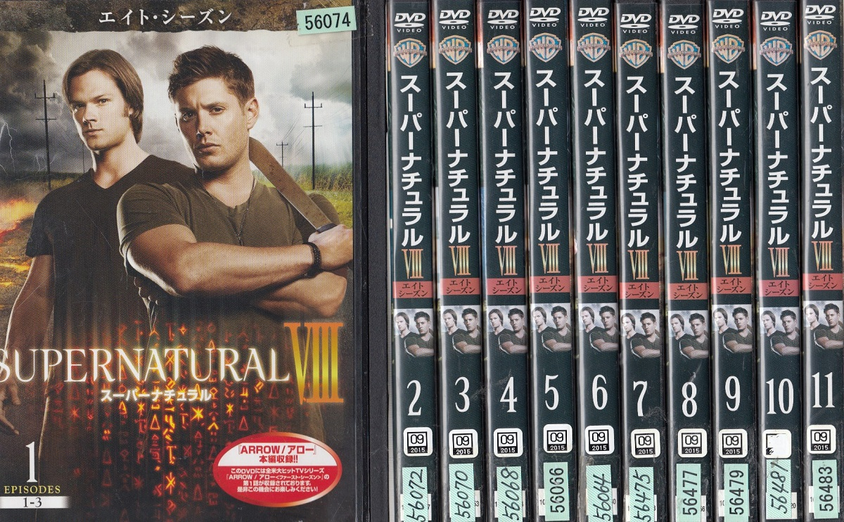 安値 トールケースへ入れ替えて発送 全品送料無料 ポイント10倍 スーパーナチュラルシーズン8 送料無料 中古DVD 迅速な対応で商品をお届け致します 11巻セット レンタル落ち
