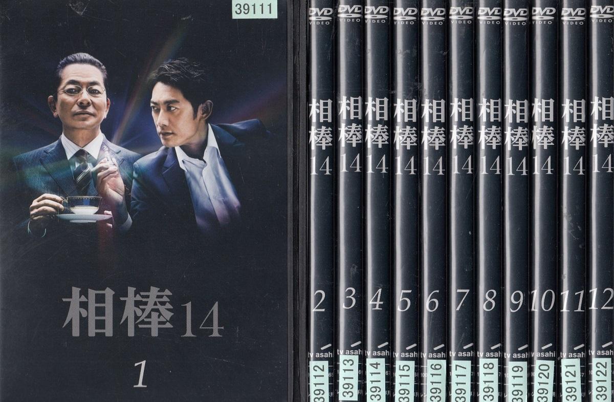 相棒14 season14 全12巻セット 水谷豊/反町隆史【中古DVD/レンタル落ち/送料無料】