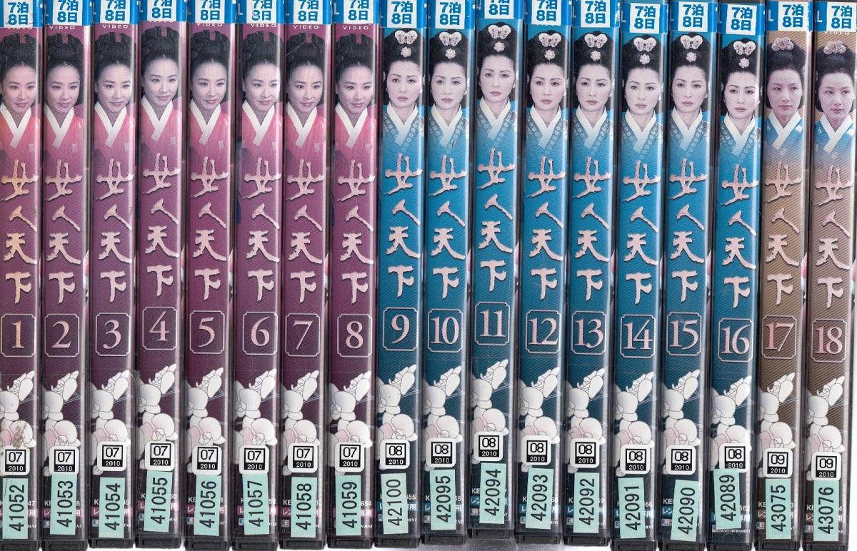 女人天下 全75巻セットキム・ジョンウン/カン・スヨン 日本語吹替えなし【中古DVD/レンタル落ち/送料無料】