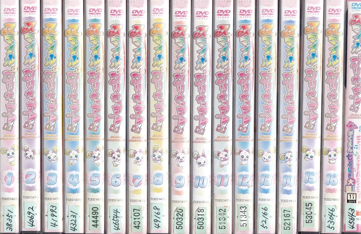 スマイルプリキュア! 全16巻セット+ミュージカルショー 全17巻セット【中古DVD/レンタル落ち/送料無料】