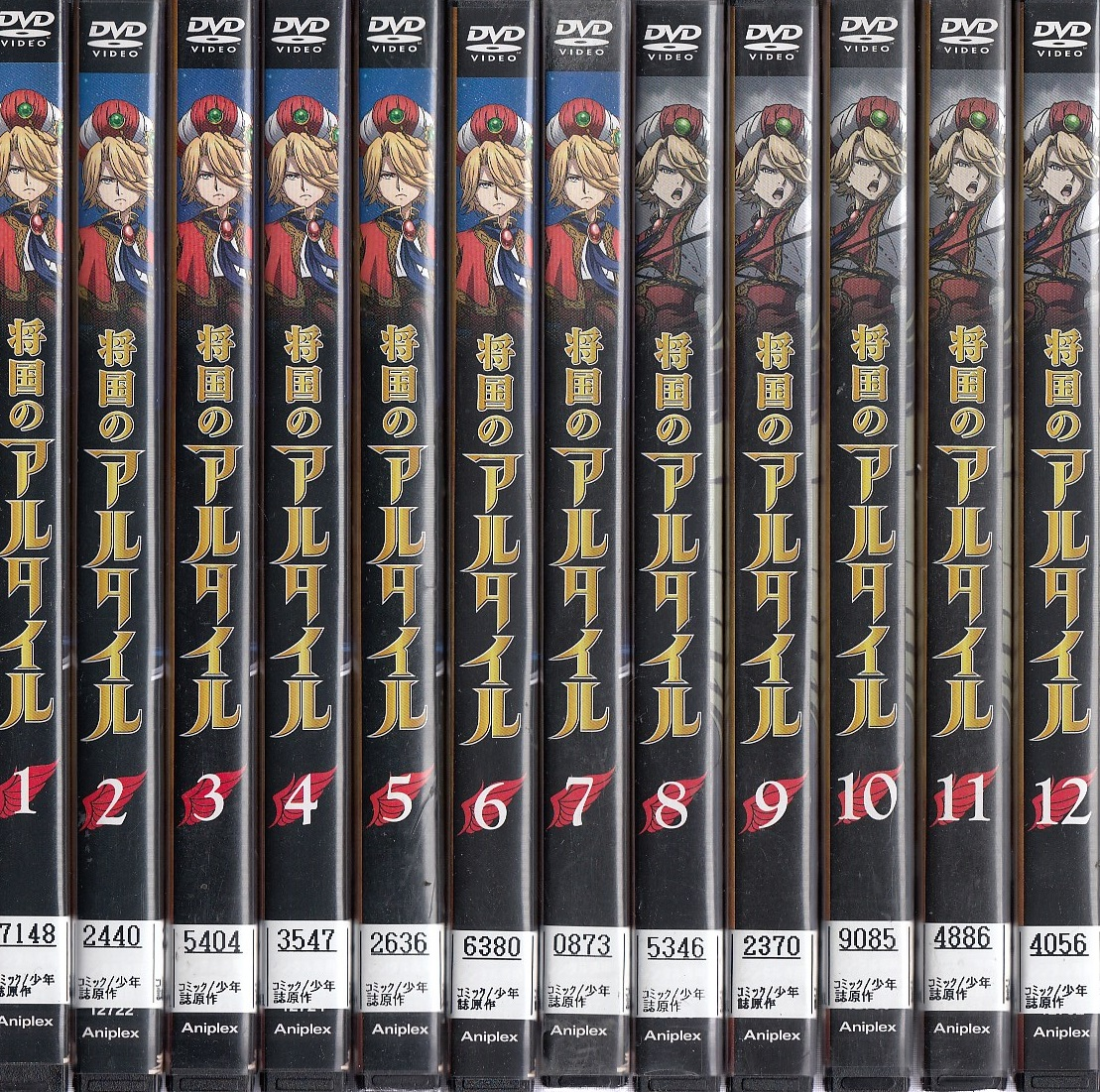 将国のアルタイル 全12巻セット【中古DVD/レンタル落ち/送料無料】