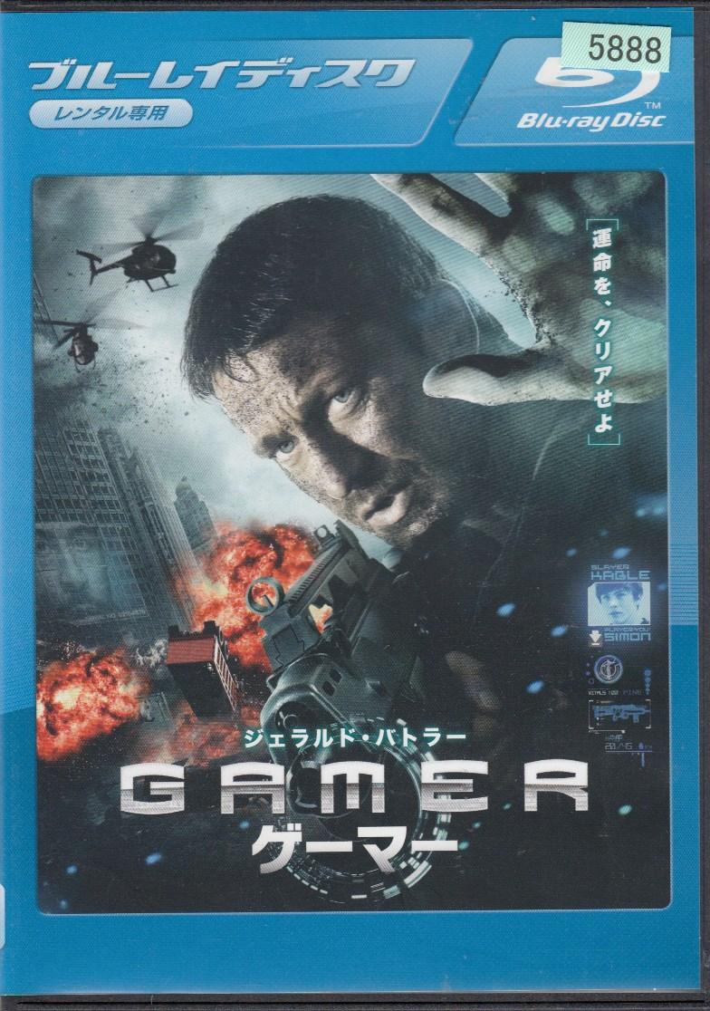 GAMER Blu-ray ゲーマー 全品送...