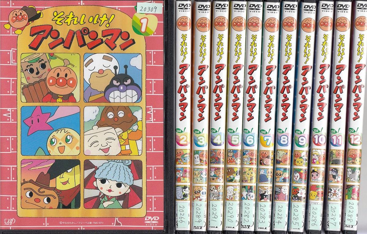 それいけ!アンパンマン '02 全12巻セット【中古DVD/レンタル落ち/送料無料】
