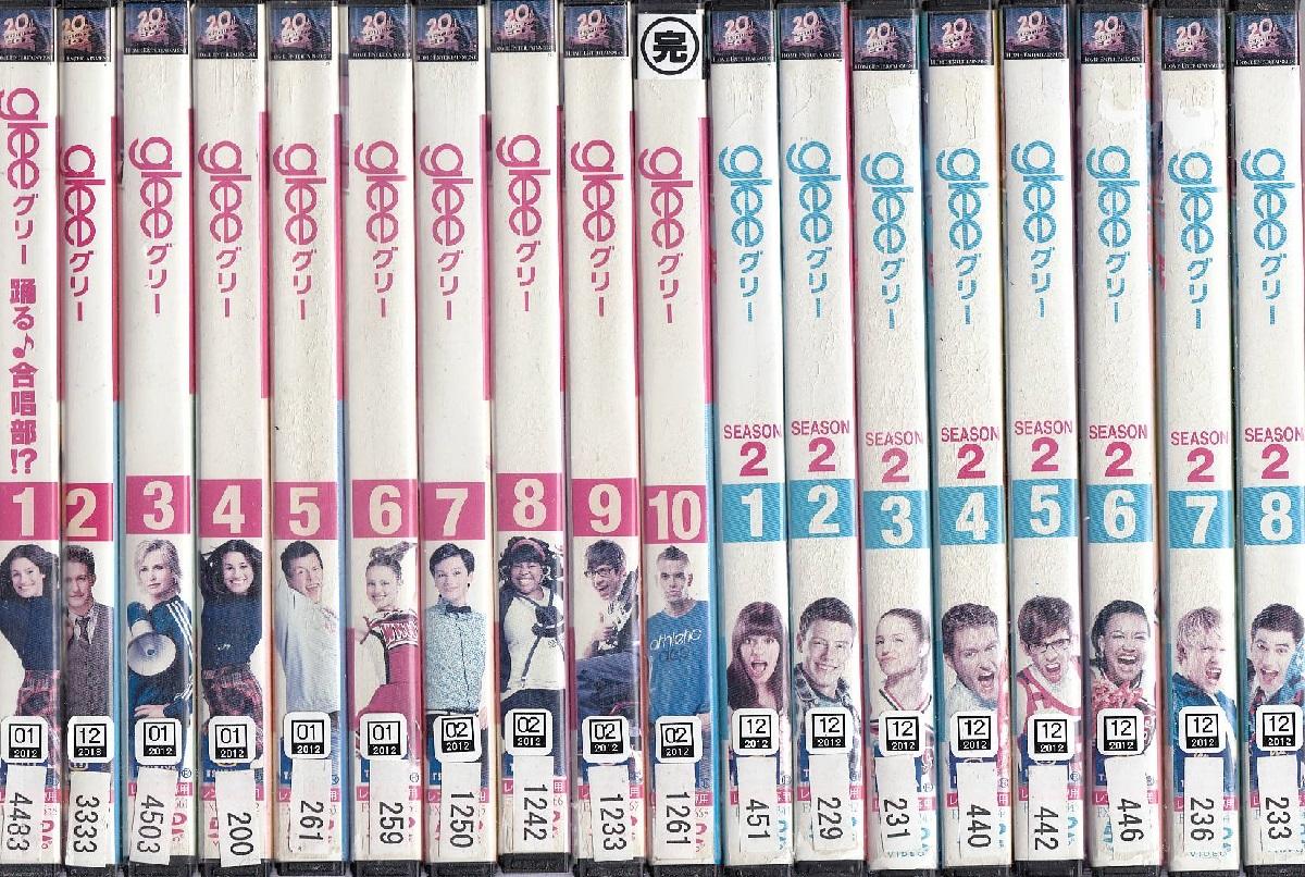 選択 トールケースへ入れ替えて発送 全品送料無料 ポイント10倍 グリー glee 全60巻セットシーズン1.2.3.4.5.ファイナル 中古DVD 絶品 送料無料 レンタル落ち