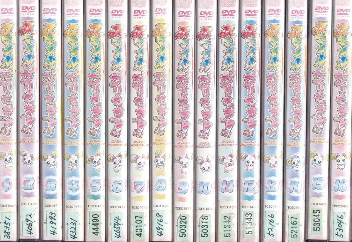 スマイルプリキュア! 全16巻セット【中古DVD/レンタル落ち/送料無料】