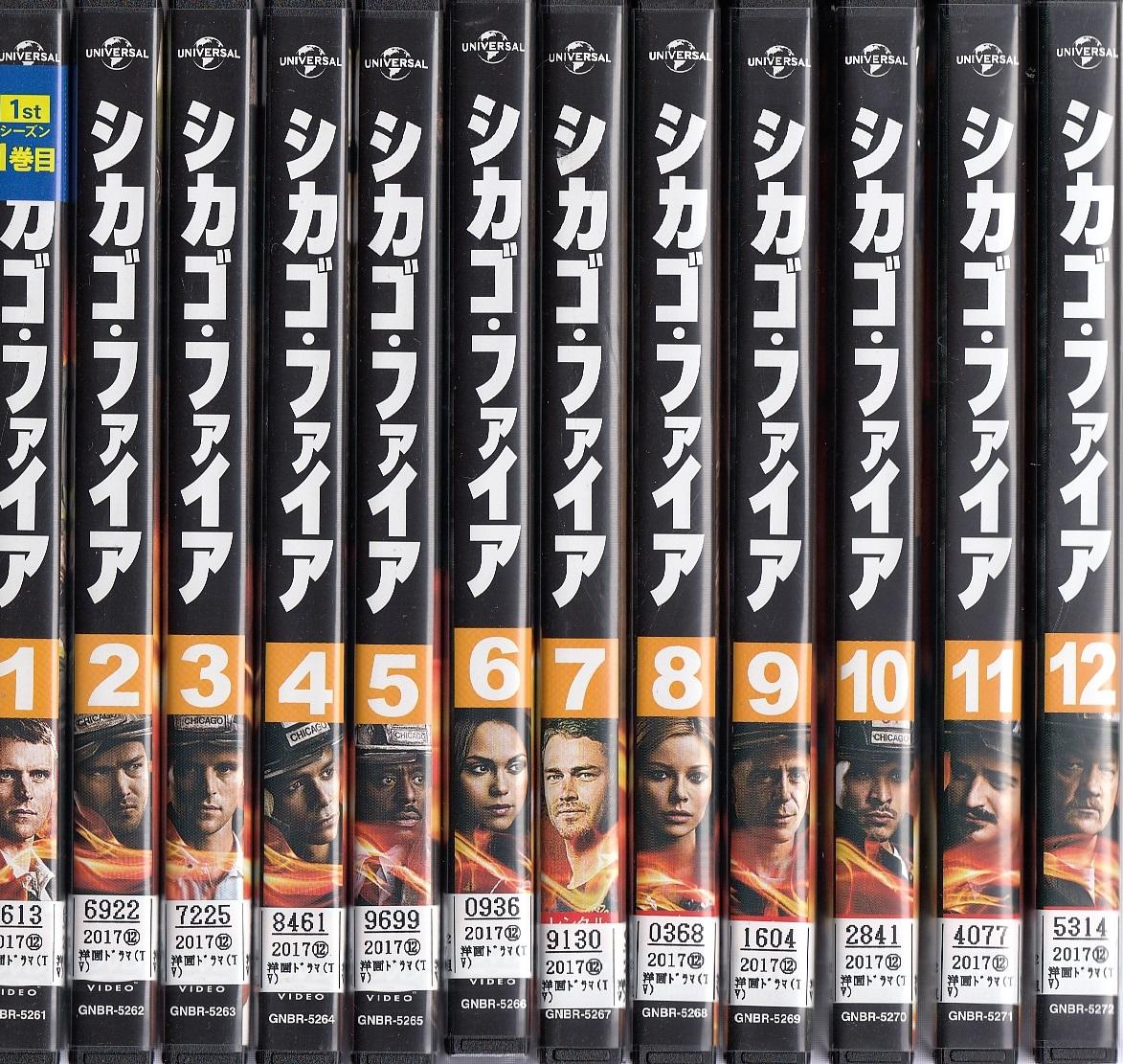 シカゴ・ファイア シーズン1.2.3 全35巻セット【中古DVD/レンタル落ち/送料無料】