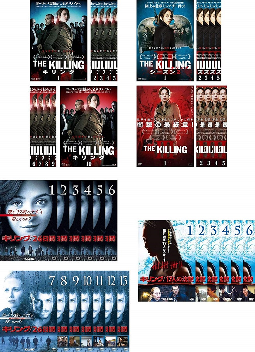 THE KILLING キリングシーズン1、2、3、26日間、17人の沈黙 全39巻セット【中古DVD/レンタル落ち/送料無料】