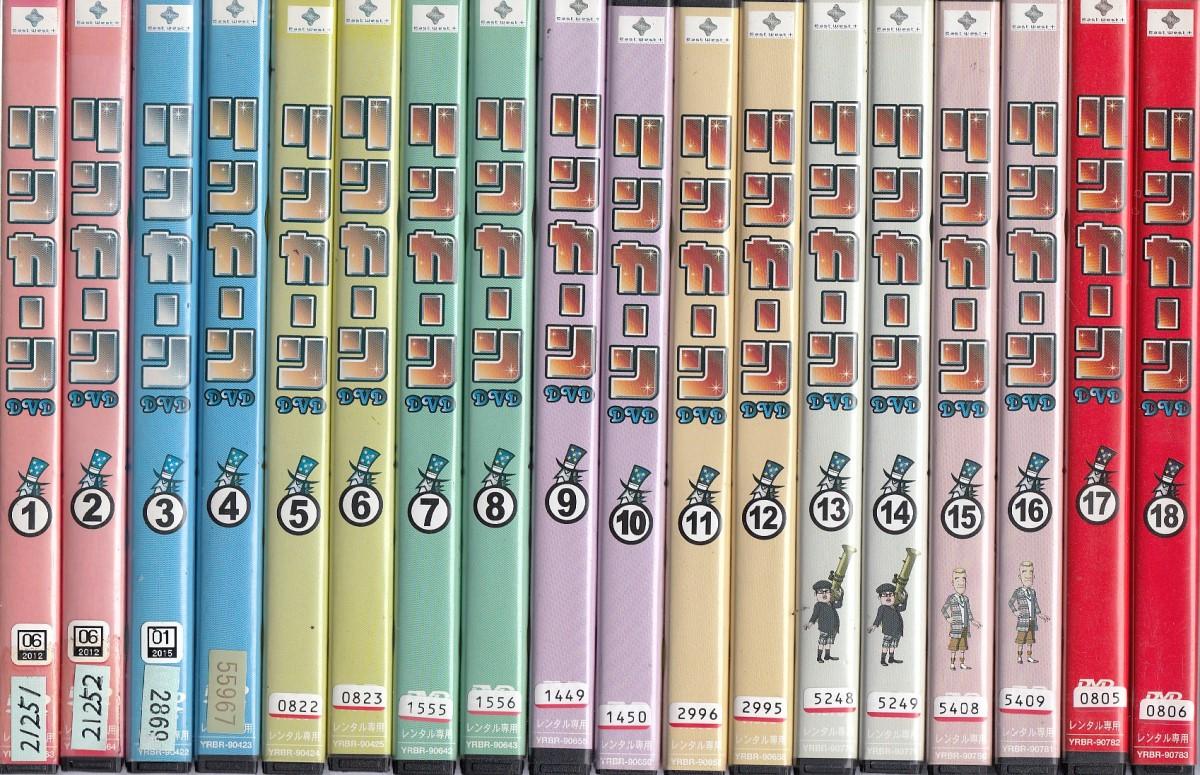 リンカーン 34巻セット【中古DVD/レンタル落ち/送料無料】