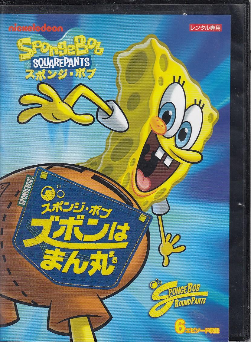 Dvd レンタル 新作