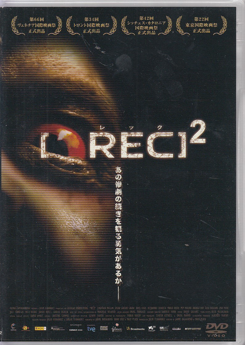 <title>REC2 レック2 新着セール 中古DVD レンタル落ち 送料無料</title>