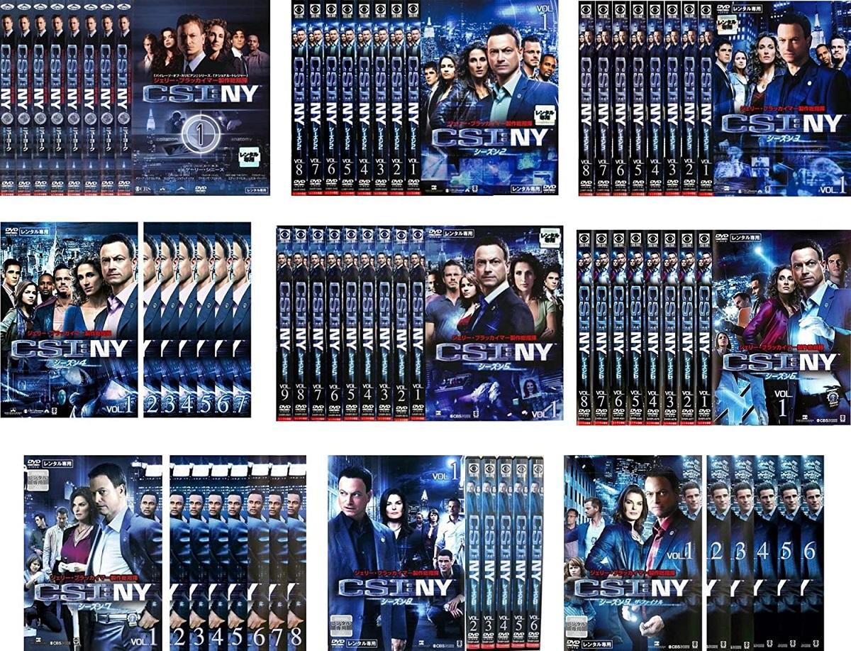 トールケースへ入れ替えて発送 全品送料無料 ポイント10倍 CSI:NY シーズン 全68巻セットシーズン1 2 3 超激安 受賞店 4 5 8 ファイナル 7 ザ レンタル落ち 6 送料無料 9 中古DVD