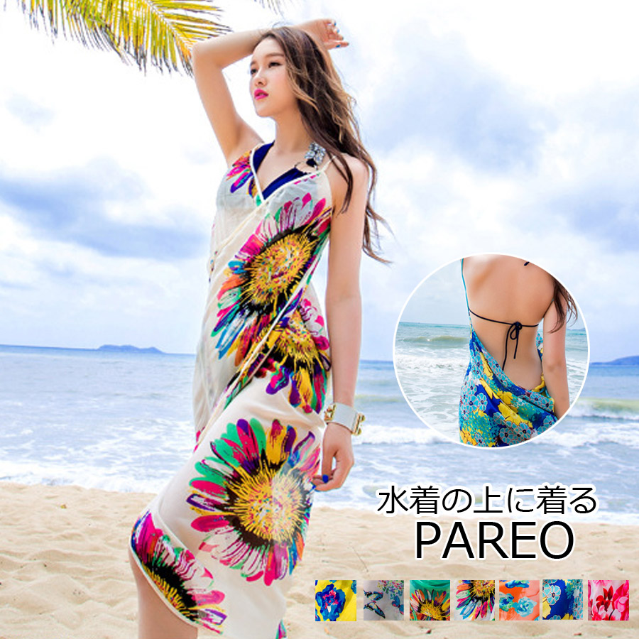 917a8244abf シフォンビーチパレオ☆水着の上に着るワンピース巻きつけるスカートパレオシースルーパレオ