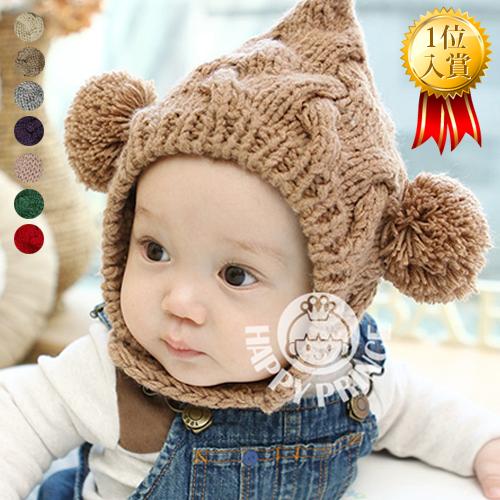 aa6c395ea9c46 ... ベビー帽子 キッズ帽子  韓国子供服 赤ちゃん 帽子赤ちゃん ヘアバンド ·  週末もマラソンセール♪   即納  メール便・送料無料
