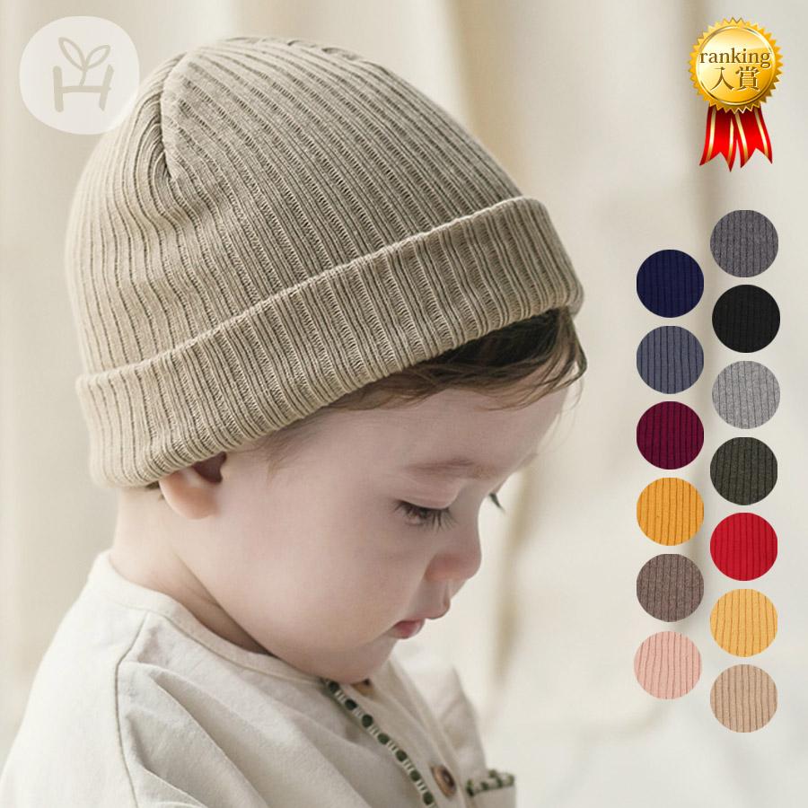 【ベビー】赤ちゃん向けのかわいい防寒用ニット帽のおすすめは?