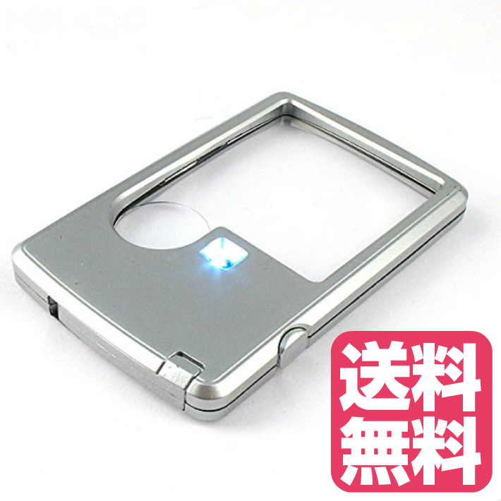 高品質レンズの優れたコストパフォーマンス クレジットカードサイズの携帯用LEDライト付ポケットルーペ 日本製 割引 3倍 JPY サブレンズ 6倍