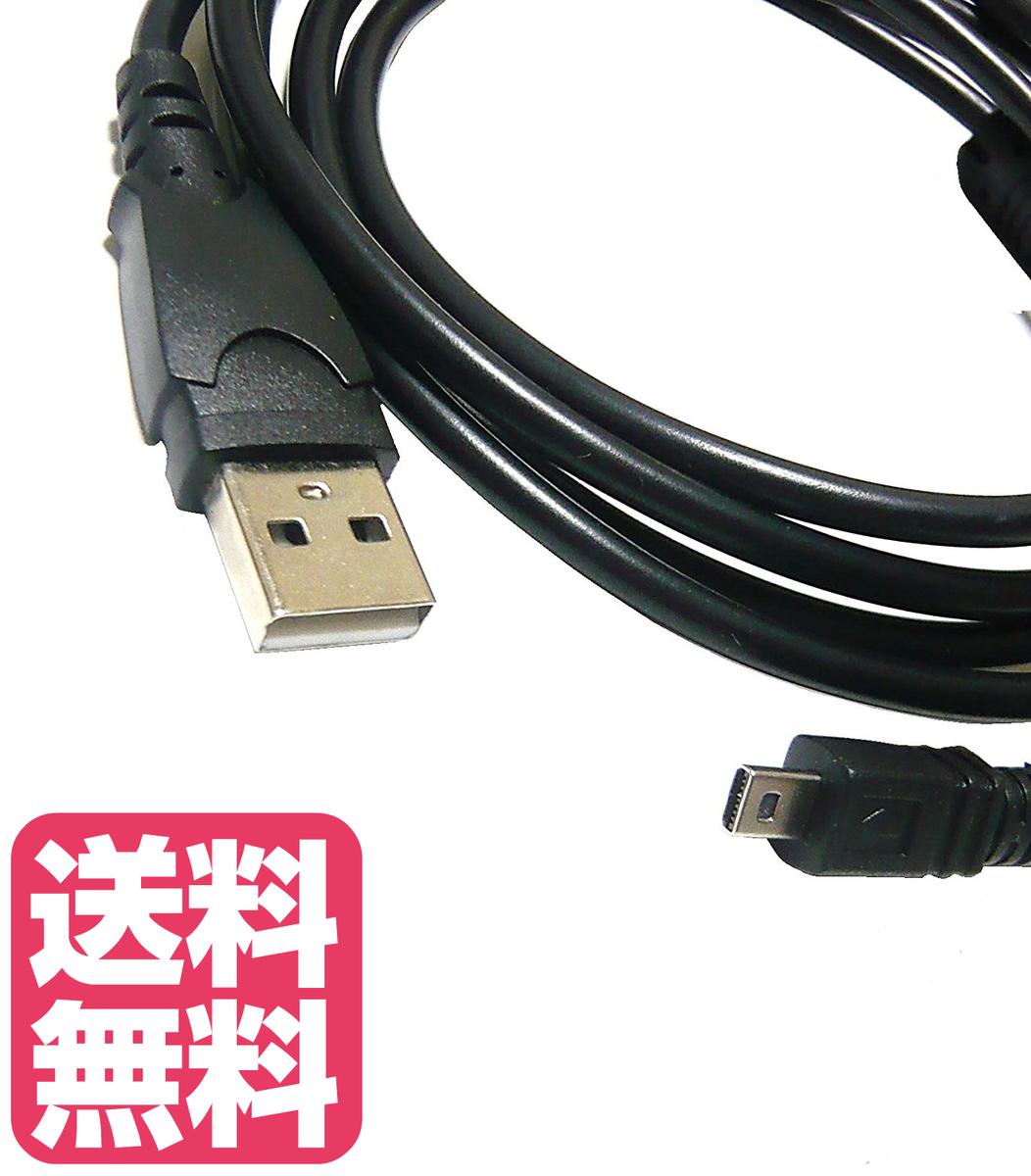 使いやすい データ転送 予備として 代用 代替品 充電 コスパ COOLPIX S3300 p-520 S3600 L26 lumix パナソニックにも カメラに接続 送料無料 送料無料 ニコン用USBケーブル UC-E6互換品 NikonUSBケーブル Nikon専用 USBコネクタ USB充電ケーブル 充電コネクター USBアダプター カメラ用ケーブル デジカメ デジタルカメラ コンパクトデジタルカメラ COOLPIXシリーズ JPY