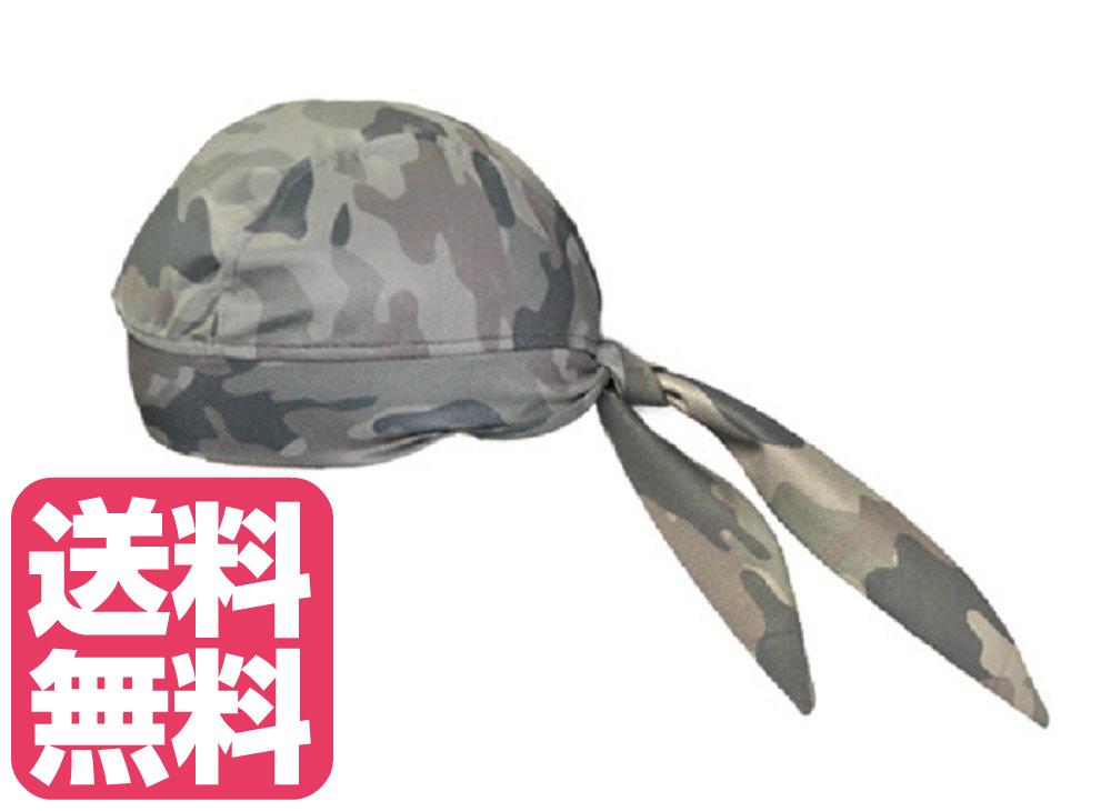 これは便利 即出荷 オシャレ 面白い ダークグリーン 汗吸い取り コスプレにも メッシュ 水泳帽のよう 送料無料 日本最大級の品揃え 迷彩バンダナキャップ バンダナ帽子 迷彩柄 バンダナ型帽子 サバイバル JPY 涼しい フリーサイズ 吸水速乾性 海賊 ミリタリー アウトドア 薄め 軍モノ 通気性 サバゲー 伸縮性