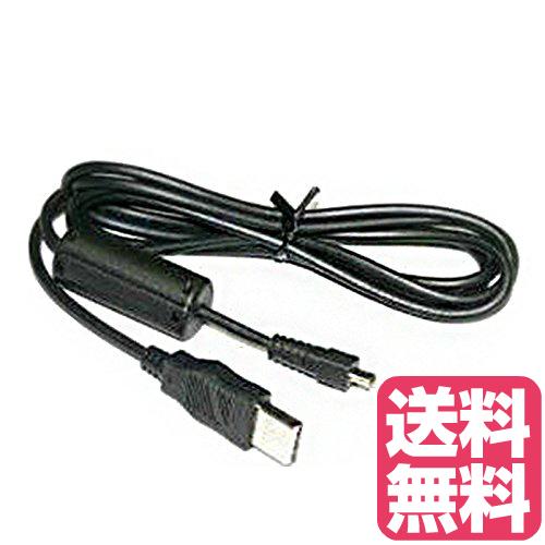 これは使える TG-4 XZ-2 充電用ケーブル 無くしたら 携帯用 サブ用 旅行用 予備用 コスパ良し 正規品紛失時 純正の具合が悪いときにおすすめ 送料無料 送料無料 オリンパス デジカメ用 CB-USB8互換 12ピンUSBケーブル MC-P-OLYUSB JPY