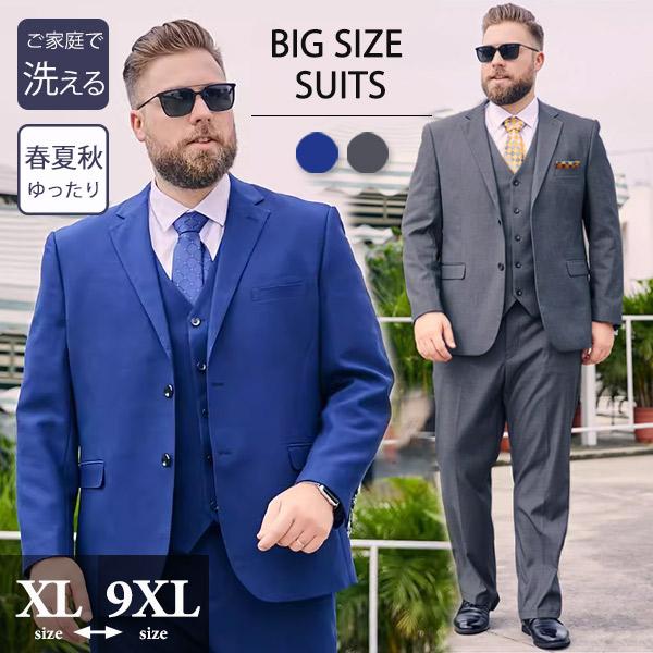 スーツ メンズ ビジネススーツ 大きいサイズ フォーマル 5☆好評 パーティー 花婿スーツ 結婚式 卒業式 入学式 入社式 面接 suit リクルートスーツ 2つボタン スリーピーススーツ 5XL 9XL サイズ有XL 6XL 定番キャンバス グレー 男性用 セットアップ 4XL dg169t2t2f4 ブルー おしゃれ 8XL 7XL
