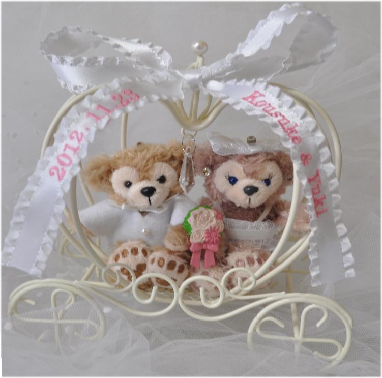 ディズニーシー★ダッフィー&シェリーメイぬいぐるみかわいいかぼちゃの馬車で。ウエルカムベアとして。ディズニーリングピロー結婚祝い