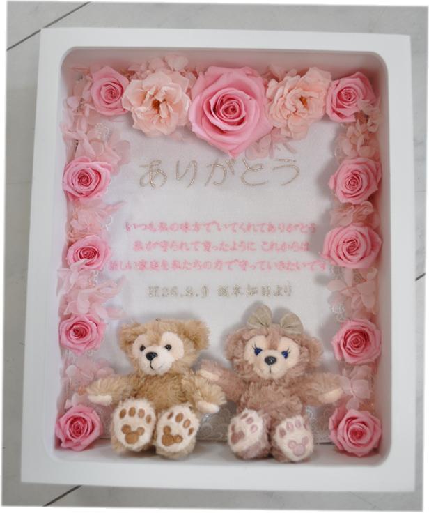 感謝ボード☆感謝状☆結婚式に両親へのプレゼントとして☆刺繍でおしゃれ※