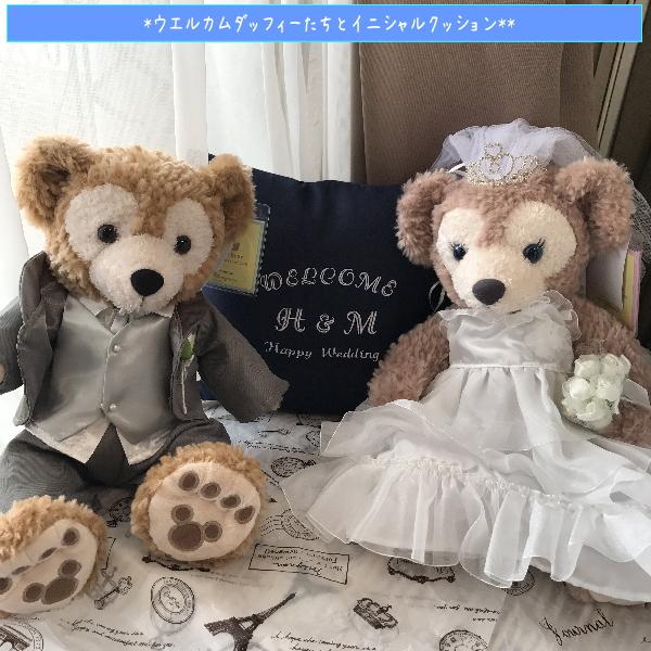 送料無料!ダッフィーとシェリーメイのSサイズにぴったりなタキシードとドレス☆☆結婚式☆ウェディング☆コスチューム☆ぬいぐるみ付きなのでプレゼントにもイニシャルクッションも一緒に