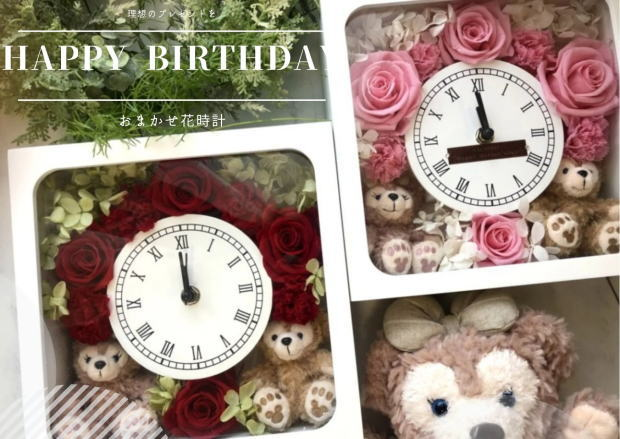 ダッフィー ディズニー クリスマス プレゼント 結婚祝い 開店祝い 母の日 結婚祝いにいかが?ディズニーシー★ダッフィー&シェリーメイがついたデザインおまかせ時計。掛け時計としても、置時計としてもつかえます。プレゼントにおすすめ!結婚祝い 母の日