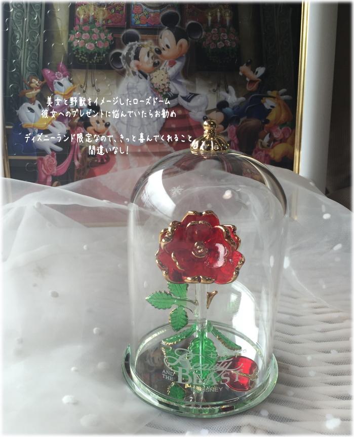 **☆美女と野獣をイメージしたローズドーム☆お誕生日や彼女のプレゼント、プロポーズにお勧め☆Lサイズ