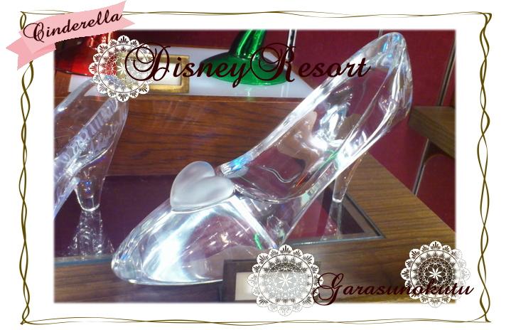 ディズニーランド限定 ガラスの靴 サイズMディズニーランド限定 ガラスの靴 サイズL
